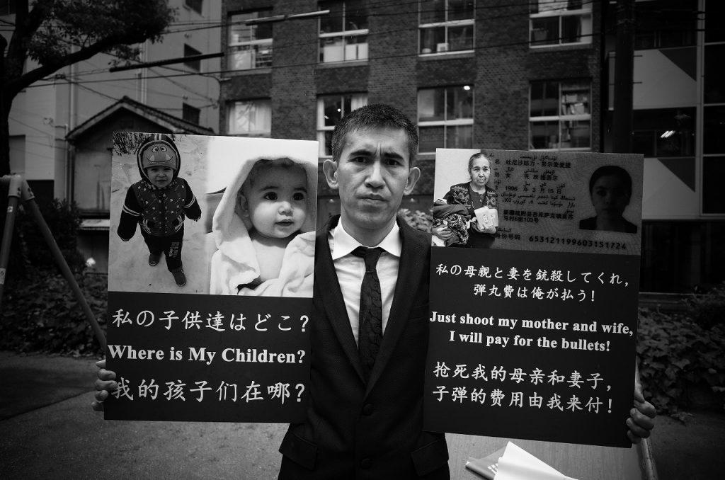 ウイグル人ジェノサイドに抗議するデモ行進(大阪G20)