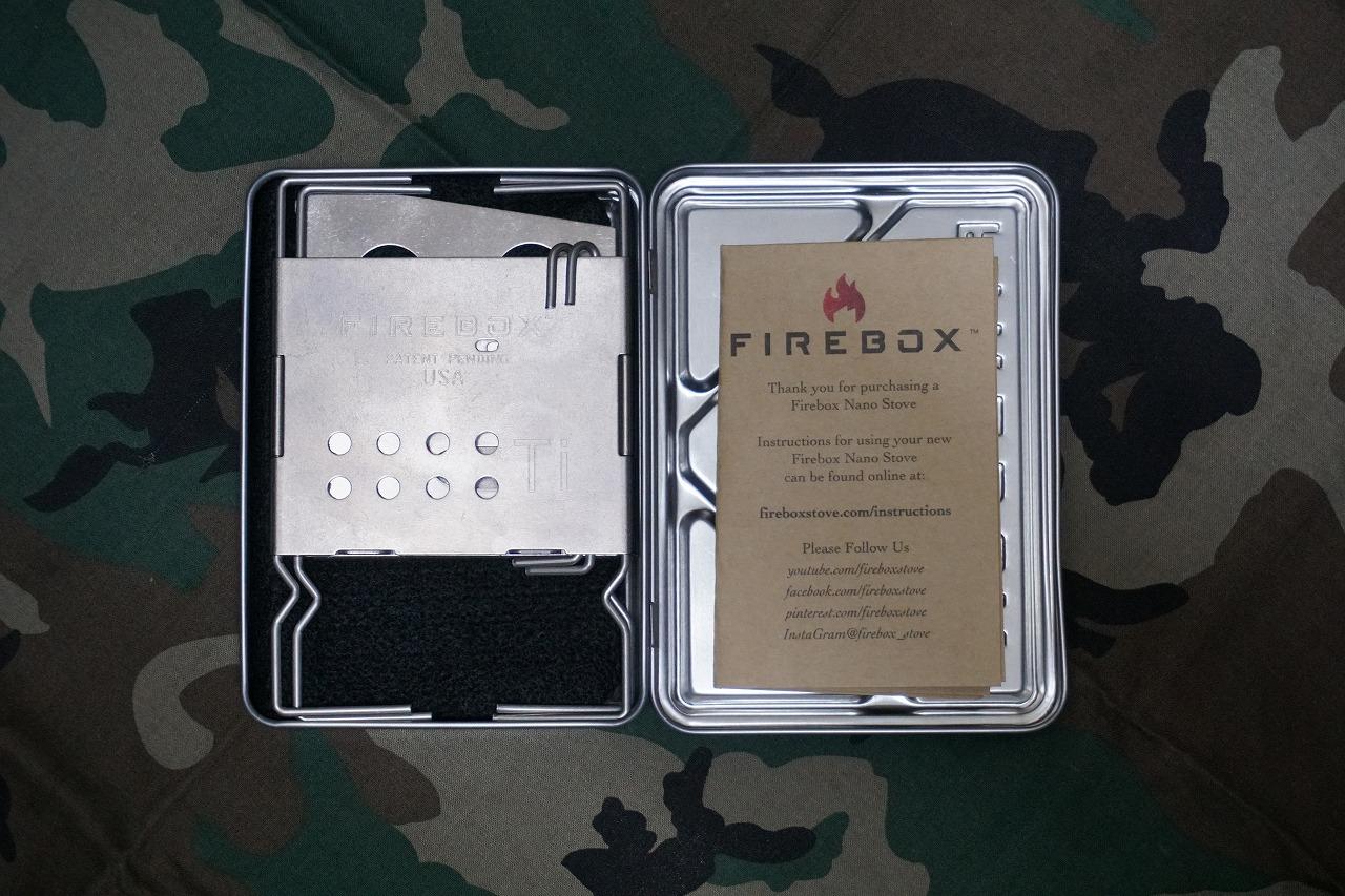 Firebox nano