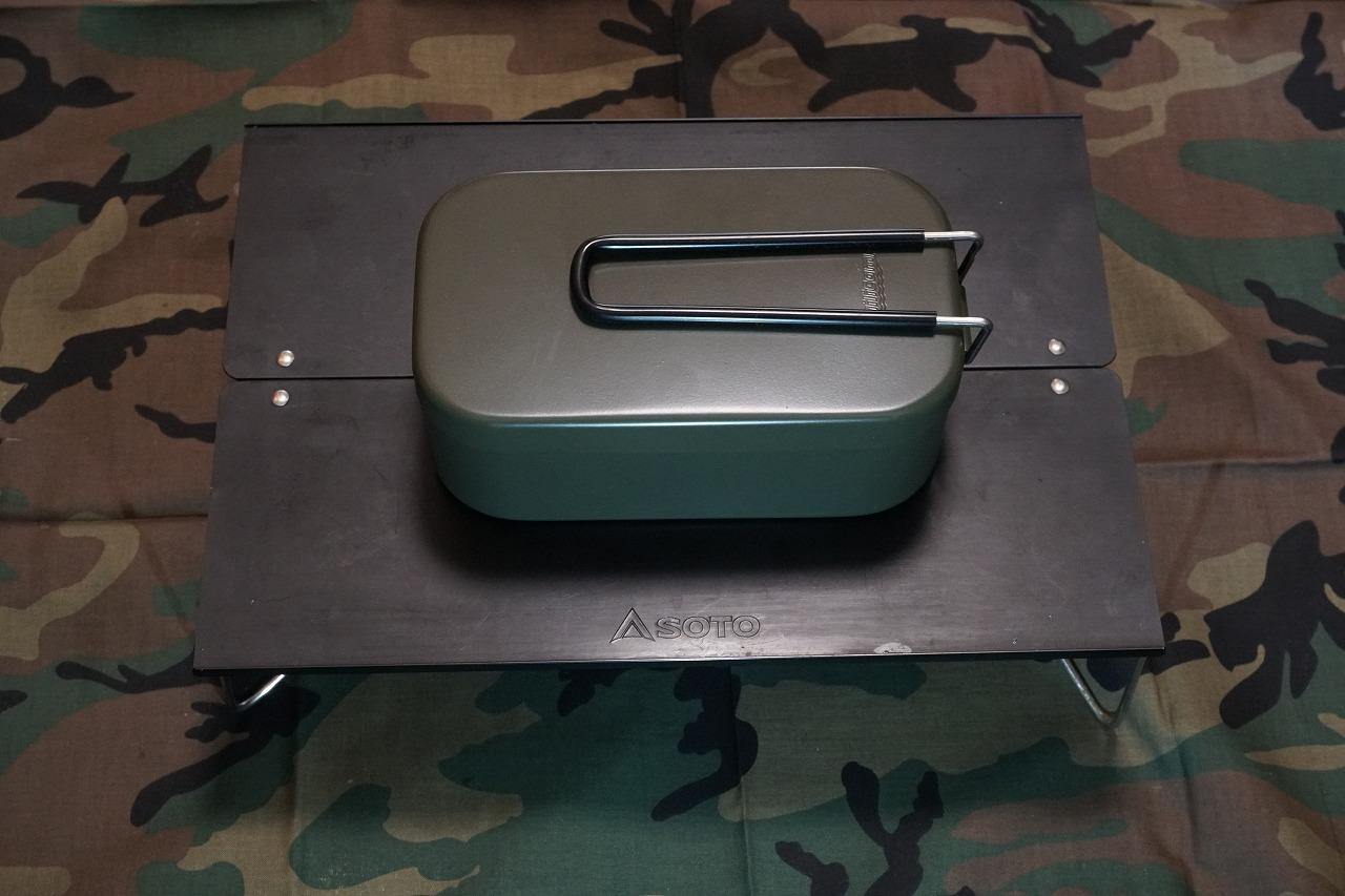 NS角型飯盒オリーブ